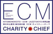 ECM CHARITY CHIEF